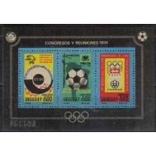 1974 Uruguay Michel 1316-1318/B21 1974 World championship on football of Munchen 70.00 €