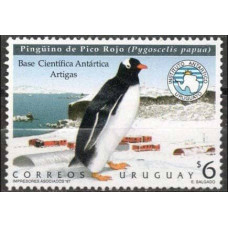 1997 Uruguay Mi.2291 Antarctic base Artigas 2,00 €