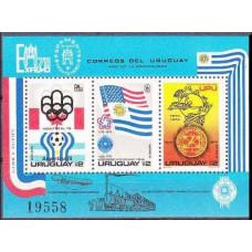 1975 Uruguay Michel 1372-74/B28 1978 World championship on football of Argentina 22.00 €