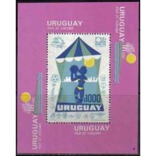 1974 Uruguay Michel 1306/B20 1974 World championship on football of Munchen 38.00 €