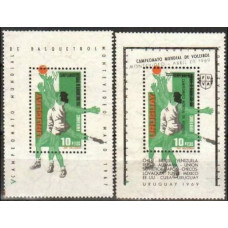 1969 Uruguay Mi.1089/B2+1139/B11 Volleyball 3,00 €
