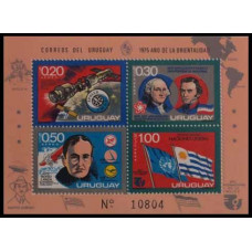 1975 Uruguay Mi.1359-1362/B26 Apollo CSM 40.00 €
