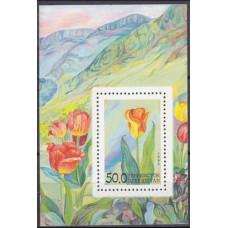 1993 Uzbekistan Mi.41/B2 Flowers 1,00 €