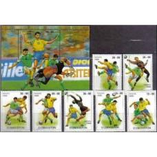 1999 Uzbekistan Michel 224-30+231/B24 Football 15.40 €