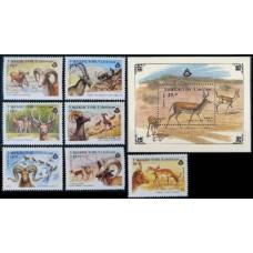 1996 Uzbekistan Mi.107-13+114/B11 Fauna 15,00 €