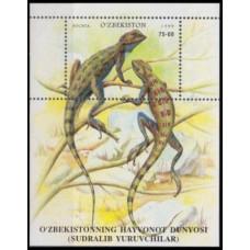 1999 Uzbekistan Mi.213/B22 Reptiles