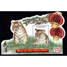 2010 Vanuatu Mi.1405/B68 Cats 3,80 €