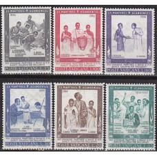 1965 Vatikan Michel 471-476 0.60 €