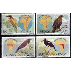 1983 Venda Mi.70-73 Migratory birds 5.50 €
