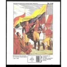 1983 Venezuela Mi.2238-42/B31 Simon Bolivar 6,00 €