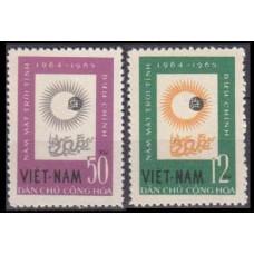 1964 Vietnam Mi.296-297 Sonne 5,00 €