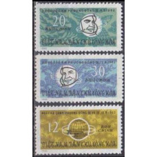 1963 Vietnam Mi.265-267 Andrian Nikoleyev and Pavel Popovich 7,00 €