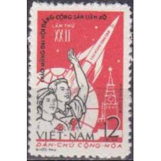 1961 Vietnam Mi.180 Workers / Rocket 3,50 €