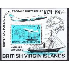 1984 British Virgin Islands Mi.472/B20 Transport 5,00 €