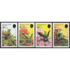 1982 British Virgin Islands Mi.424-427 Hummingbirds 9,00 €