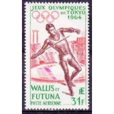 1964 Wallis & Futuna Mi.205 1964 Olympics Tokyo 24,00 €
