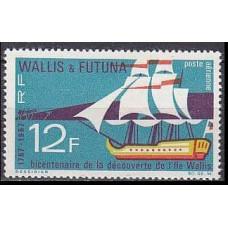 1967 Wallis & Futuna Mi.216 Ships with sails 8,50 €