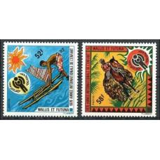 1979 Wallis & Futuna Mi.337-338 Horses 5,50 €