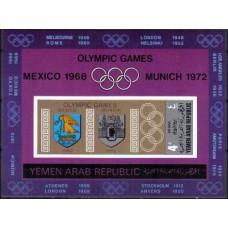 1968 Yemen (Arab Republic YAR ) Mi.837/B84b Olympiad Kamitet 25.00 €