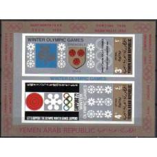 1968 Yemen (Arab Republic YAR ) Mi.822-23/B82b Olympiad Kamitet 25.00 €