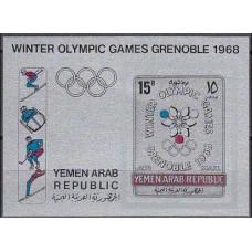 1967 Yemen (Arab R. YAR ) Mi.618/B61bsilber 1968 Olympiad Grenoble 50.00