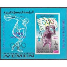 1968 Yemen (Kingdom) Michel 528/B94b Olympiad 1900-1968 10.00 €