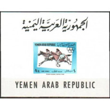 1964 Yemen (Arab Rep. YAR) Mi.341/B22b Olympiad Kamitet 8.00 €