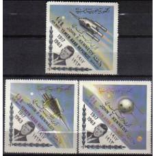 1964 Yemen (Arab R.YAR ) Mi.332-34 Overprints John F. Kennedy(black) 6,00 €