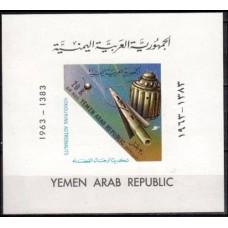 1963 Yemen (Arab R. YAR ) Mi.320/B19b Spacecraft(brownish) (imperforate) 12,00 €