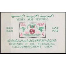 1965 Yemen (Arab Rep, YAR ) Mi.424/B35 ITU 6,00