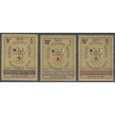 1967 Yemen (Arab R. YAR ) Mi.613-15gold 1968 Olympics Grenoble 10,00 €