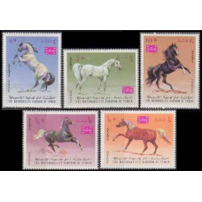 1967 Yemen (Kingdom) Mi.429-33 Horses 5,50 €