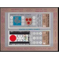 1968 Yemen (Arab R. YAR ) Mi.824-25/B83 1972 Olympics in Sapporo 12,00 €