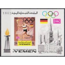 1969 Yemen (Kingdom) Mi.762/B157b 1972 Olympics in Munich 20,00 €
