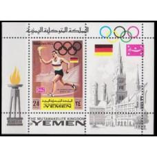 1969 Yemen (Kingdom) Mi.762/B157 1972 Olympics in Munich 10,00 €