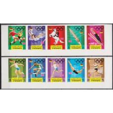 1969 Yemen (Kingdom) Mi.752-61bstrip 1972 Olympics in Munich 35,00 €