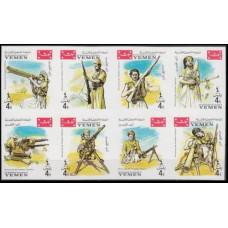1967 Yemen (Kingdom) Mi.266-273b patriots Yemen 12,00 €
