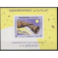 1966 Yemen (Arab Rep, YAR ) Mi.542/B55b Gemini 6 / 7 12,00 €