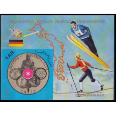 1970 Yemen (Arab R. YAR ) Mi.1280/B150b 1972 Olympics in Sapporo 18,00 €