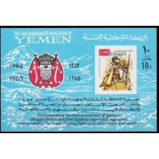 1967 Yemen (Kingdom) Mi.274/B35b patriots Yemen 7,50 €