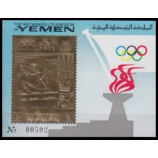 1969 Yemen (Kingdom) Mi.914/B181gold 1972 Olympics in Munich