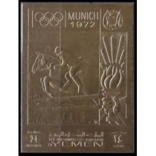1969 Yemen (Kingdom) Mi.914bgold 1972 Olympics in Munich