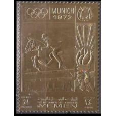 1969 Yemen (Kingdom) Mi.914gold 1972 Olympics in Munich