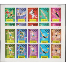 1969 Yemen (Kingdom) Mi.752-61KLb 1972 Olympics in Munich 80,00