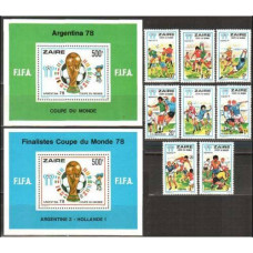 1978 Zaire Michel 558-565+566/B18+567/B19 FIFA / 1978 World championship on football of Argentina 54.80 €