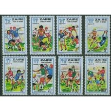 1978 Zaire(Congo (Kinshasa) Mi.558-565 1978 World championship on football of Argentina 4,80