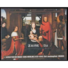 1979 Zaire(Congo (Kinshasa) Mi.621/B30 Paintings 5,50