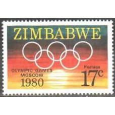 1980 Zimbabwe Michel 246 1980 Olympiad Moskva 0.60 €