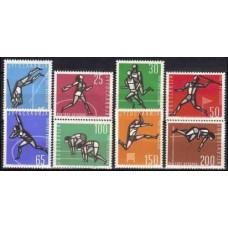 1962 Yugoslavia Mi.1016-1023 Sport 20,00 €