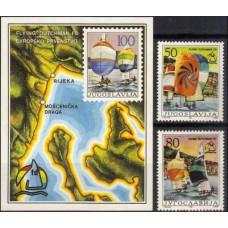 2002 Yugoslavia Mi.3058-3059 2002 Olympiad Salt Lake City 22,00
